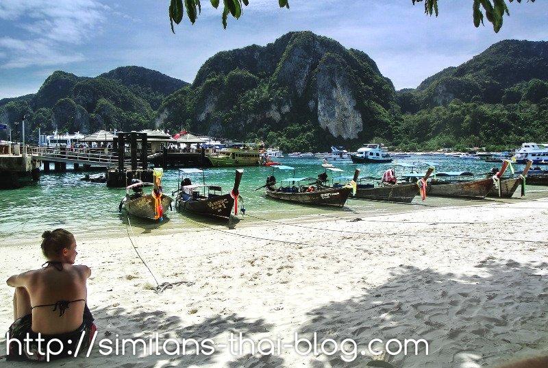 Phi Phi Don Bay
