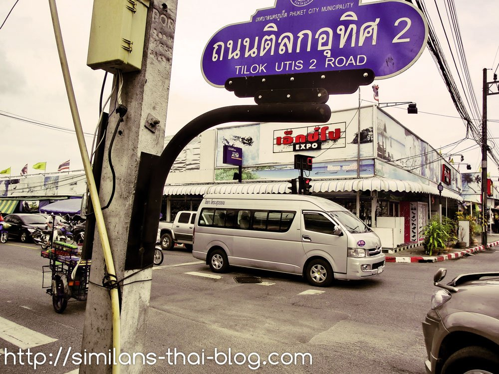 expo-plaza-entrance-phuket-city