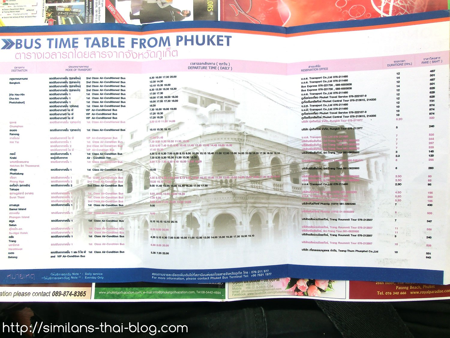 bus-time-table-from-phuket