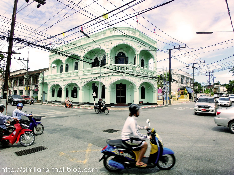 cimg0839-phuket-city-old-style