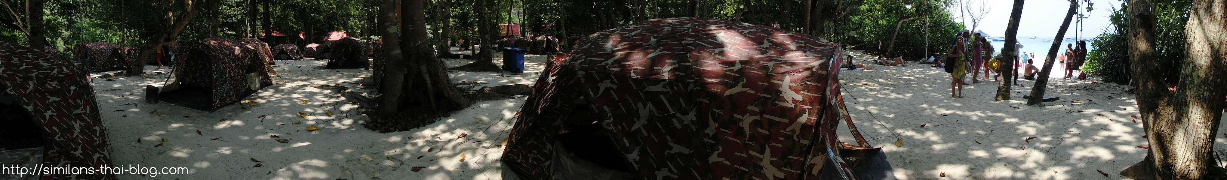 camping-ko-miang