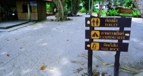 similan-island-nr-8
