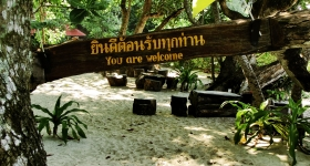 similan-welcome